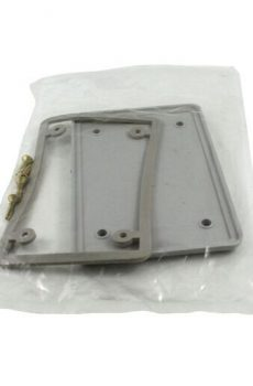 1 g blank cover plate